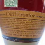 old_forester_sputnik_decanter_label