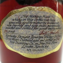 makers_mark_special_1972_back_label