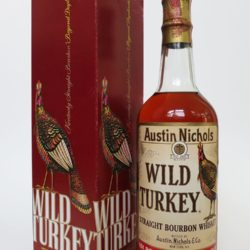 wild_turkey_8_year_1970_full