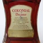 old_fitzgerald_colonial_decanter_back_label
