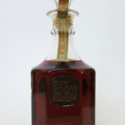 old_forester_decanter_1964_back
