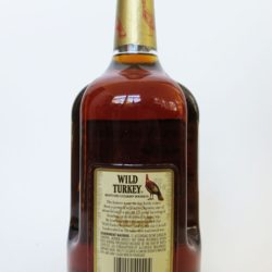 wild_turkey_old_no_8_handle_back