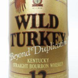 wild_turkey_12_beyond_duplication_front_label
