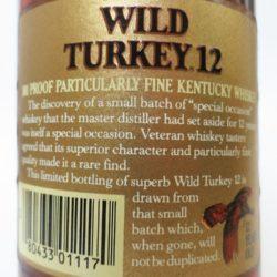 wild_turkey_12_beyond_duplication_back_label