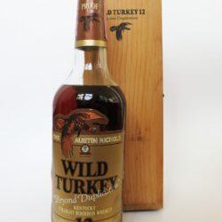 wild_turkey_12_beyond_duplication_full