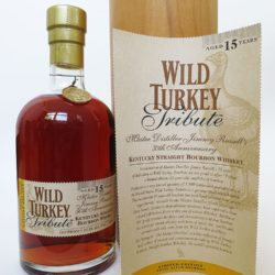 wild_turkey_tribute_us_paper
