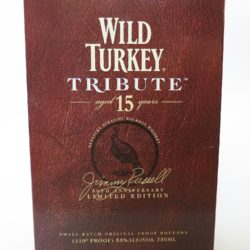 wild_turkey_tribute_japan_box