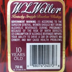 weller_centennial_louisville_back_label