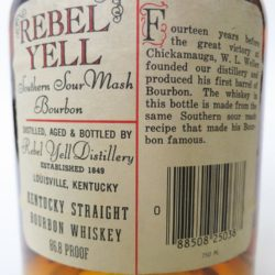 rebel_yell_back_label