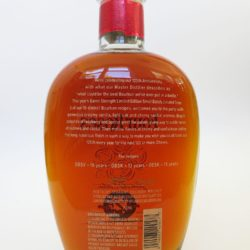 four_roses_le_small_batch_2013_back