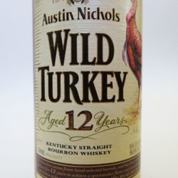 wild_turkey_12_year_export_front_label