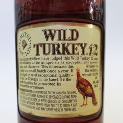 wild_turkey_12_split_label_back_label