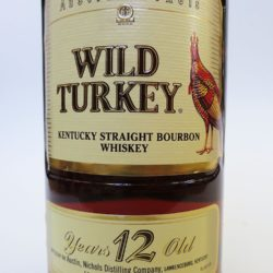 wild_turkey_12_split_label_front_label