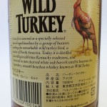 wild_turkey_8_year_export_back_label