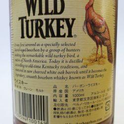 wild_turkey_8_year_export_back_label