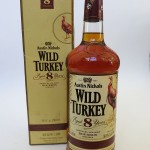wild_turkey_8_year_export_full