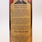 pappy_van_winkle_15_single_barrel_back_label