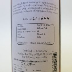 willett_24_yr_rye_bonilli_back_label