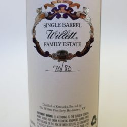 willett_18_year_barrel_c41_back_label