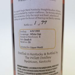 willett_17_year_liquor_world_back_label