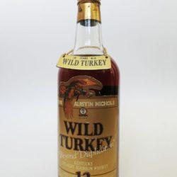 wild_turkey_12_year_beyond_duplication_front