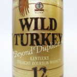 wild_turkey_12_year_beyond_duplication_front_label