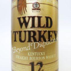 wild_turkey_12_year_beyond_duplication_front_label