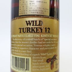 wild_turkey_12_year_beyond_duplication_back_label