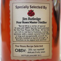 four_roses_single_barrel_16_year_side