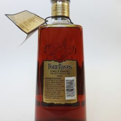 four_roses_single_barrel_17_year_back
