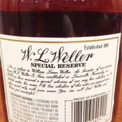 weller_special_reserve_louisville_back_label