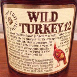 wild_turkey_12_yr_split_label_back_label