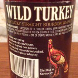 wild_turkey_80_proof_back_label