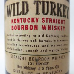 wild_turkey_8_1965_back_label