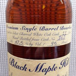 black_maple_hill_11_year_bourbon_details