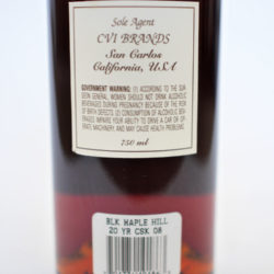 black_maple_hill_20_year_bourbon_cask_08_back_label