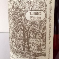 black_maple_hill_20_year_bourbon_cask_8_side2