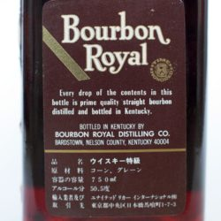 bourbon_royal_12yr_1988_back_label