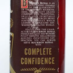 bourbon_royal_12yr_1988_side1
