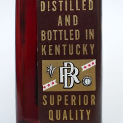 bourbon_royal_12yr_1988_side2