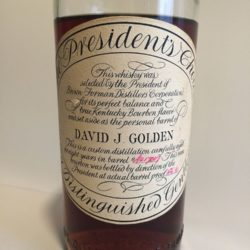 brown_forman_presidents_choice_bourbon_8_year_front_label