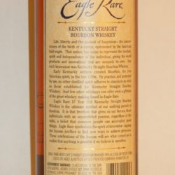 eagle_rare_17_2003_back_label