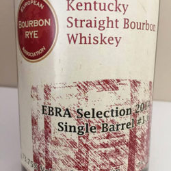 ebra_heaven_hill_15_bourbon_2014_front_label