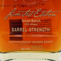four_roses_limited_edition_small_batch_2015_front_label