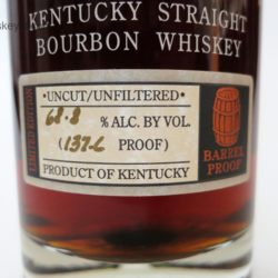 george t. stagg bourbon 2002 - front label