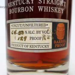 george t. stagg bourbon 2004- front label