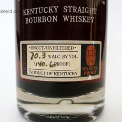 george t. stagg bourbon 2006 - front label