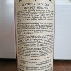 george_t_stagg_2007_back_label