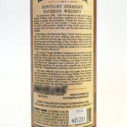 george_t_stagg_bourbon_2015_back_label
