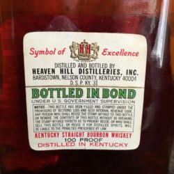 heaven_hill_8_bonded_1976_back_label